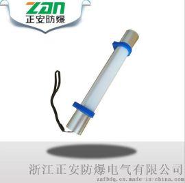 厂家直销SW2180 FW6600 防爆LED棒管灯GAD329手持磁力应急灯 新品
