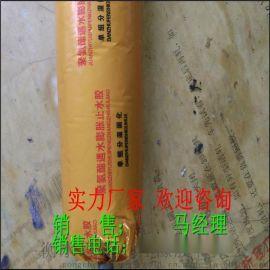 厂家单组份聚氨酯密封胶 聚硫密封胶 结构密封胶