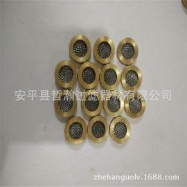 厂家大量现货 包边滤片 铜包边滤片 自减压阀挖掘机滤片