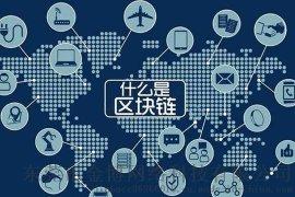 金博区块链系统|金博区块链定制开发|北京金博区块链