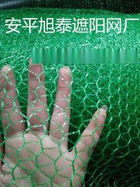衡水安平三针遮阳网防护网盖土网黑色绿色网厂家直销....批发