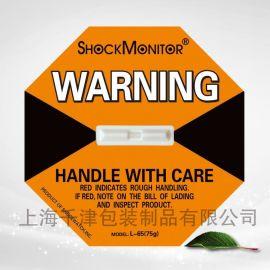 ShockMonitor橙色75g国产专利防震动标贴 上海防碰撞标签