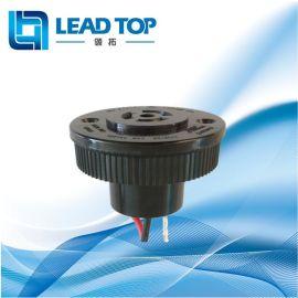 路灯底座 光控底座 ANSI&UL 感应器连接件 三线光控感应开关插座