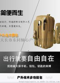 定制生產戶外戰術旅行男士腰包定做批發帆布多功能手機袋穿皮帶小運動.jpg