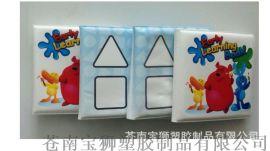 厂家直销EVC洗澡书 儿童益智书 婴儿早教书 BB叫洗澡书