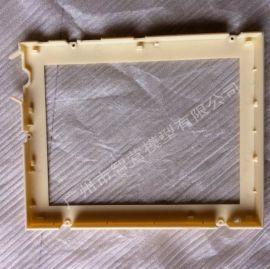 快速模具复模小批量塑料手板模型