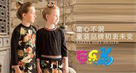 童装十大品牌健康童装童装加盟芭乐兔童装代理