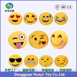 东莞茶山毛绒抱枕专业定制工厂广告促销礼品定做厂家