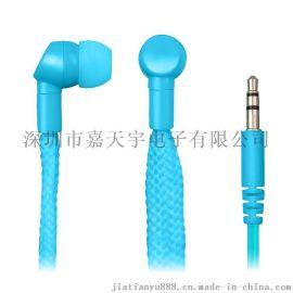 批发厂家直销服装耳机鞋带防水耳机 入耳式时尚 8级防水mp3耳机