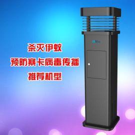 中國好滅蚊 藍犀牛滅蚊燈 BR-180