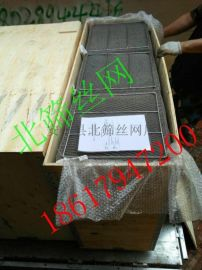 北筛HG/T21618304不锈钢丝网除沫器