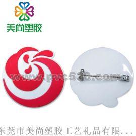 PVC胸章 定制软胶胸章 徽章