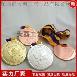 深圳厂家定做金属奖牌 纪念奖牌 体育运动会奖牌 品质保证