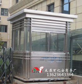 太原不锈钢艺术岗亭BYA-C01
