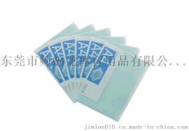PVC透明文件收纳袋