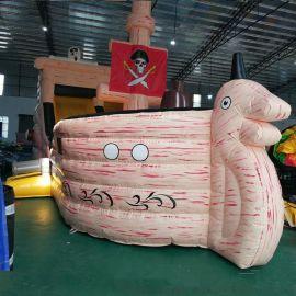 厂家直销新款淘气堡海盗船充气滑梯儿童乐园蹦床城堡运动户外游艺设施