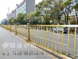 道路护栏,交通护栏,市政护栏