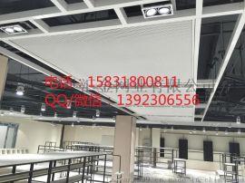 铝天花铝幕墙 天花铝扣板 吊顶铝扣板 幕墙铝单板 冲孔铝单板 工程铝扣板 冲孔铝单板