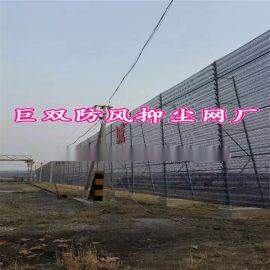 河北省廊坊市生产防风抑尘网防尘网挡风墙防风网厂家直销价格最低