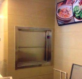 酒店厨房设备、食堂专用传菜机-济南天越生产厂商、可定制