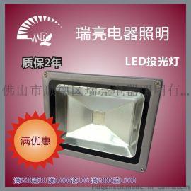 �������� LED����� LEDͶ��� ����ֱ��