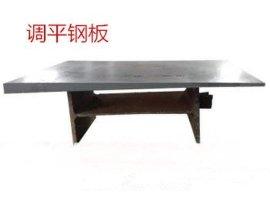厂家大量供应支座连接钢板 楔形调平钢板 梁底楔形调平钢板诚信销售