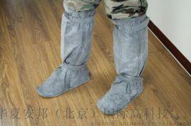 防毒靴套防化靴套防护靴套