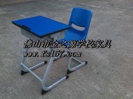注塑封边面板中小学生课桌椅