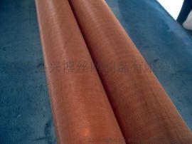 电磁波屏蔽网、紫铜编织网