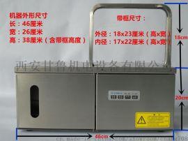 甘鲁WK-2218W系列全自动微型蔬菜捆扎机