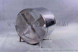 风机防护网罩不锈钢风机罩风机铁丝网机械防护罩