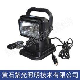 紫光照明YJ2351充电12V遥控探照灯,YJ2351批发