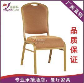 家具生产厂家 宴会餐椅绒布金属简约酒店别墅会展婚礼普通椅子