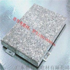 幕墙铝单板 铝单板厂家专业定制供应