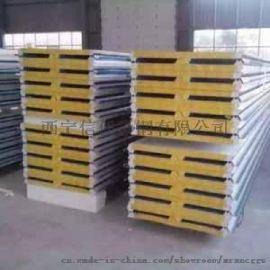 供青海海东岩棉板和西宁岩棉防火夹芯板报价