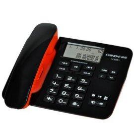 中諾C256固定電話機