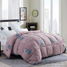 芳恩家纺 FN-B456 水洗棉赛羽绒被 羽绒被被子加厚赛鹅绒冬被床上棉被被芯冬季保暖双人