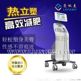 热立塑减肥仪爆脂瘦身机器热力塑减肥仪器材超声波甩脂美容塑身机