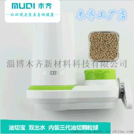 油切寶洗碗過濾器廚房水龍頭家用淨水器不沾油去污垢洗潔寶洗滌劑