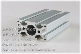 上海港旺铝圆管6063热挤压加工