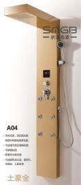 即热式淋浴柱淋浴屏A04