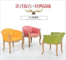 式家具单人沙发椅欧式实木沙发复古餐椅咖啡厅酒店皮艺实木椅子