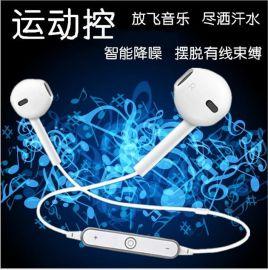苹果安卓s6无线蓝牙耳机5S苹果7 6plus跑步运动4.1安卓通用挂耳式