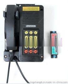 KTH15防爆電話機KTH8礦用本質安全型抗噪音自動防爆電話機