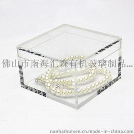 亚克力首饰盒 有机玻璃透明首饰盒