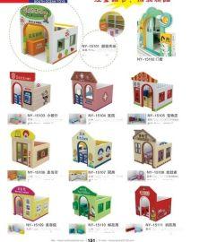 東莞娃娃家玩具