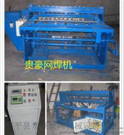 青海哪里卖鸡笼子加工设备排焊机焊网机想考察一下