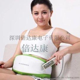 倍达康 BK102 振动甩脂机 震动腰带 腹部按摩器 振动按摩腰带