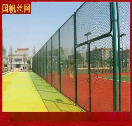 定制 学校球场勾花护栏网 4米高篮球场 操场围拦 体育场隔离网规格