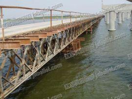 推荐 江苏贝雷321型贝雷钢桥 贝雷桥配件 品质优 价格低